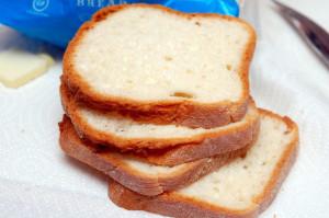 GLUTEN FREE PANINIS ON UDI'S AMAZING BREAD