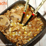HIBACHI STYLE FRIED RICE